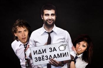 Группа Слот Оф Сайт