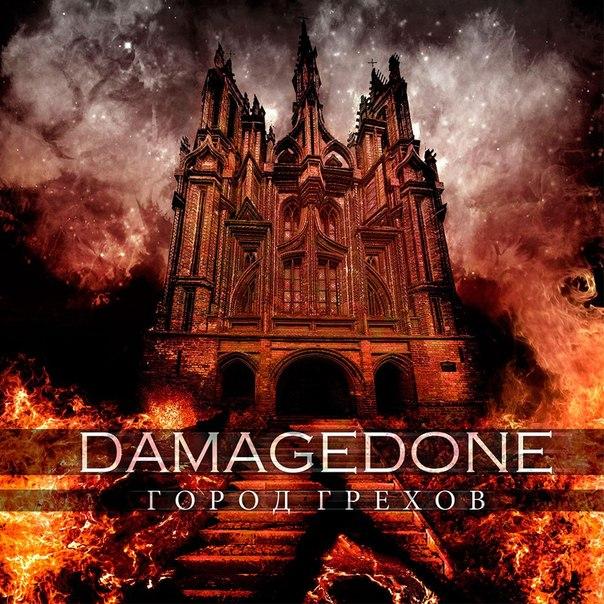 Дебютный альбом DAMAGEDONE - Город грехов (2012)