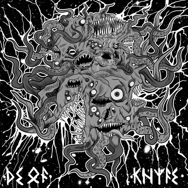DEAFKNIFE - Pantheon (EP 2011)