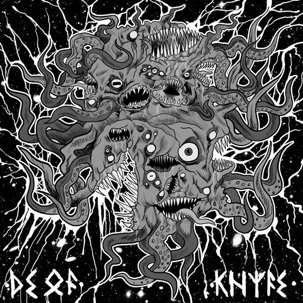 DEAFKNIFE - Pantheon (EP 2011)