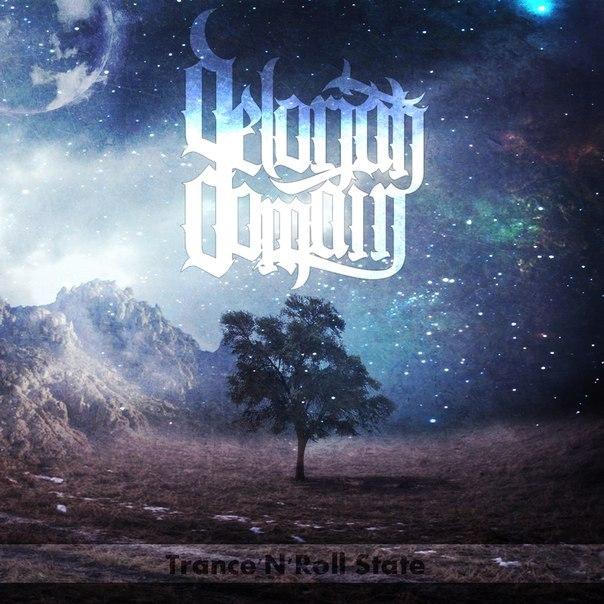Новый EP группы DELORIAN DOMAIN - Trance'N'Roll State (2012)