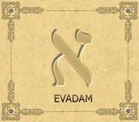 EVADAM - Алеф (Single 2011)