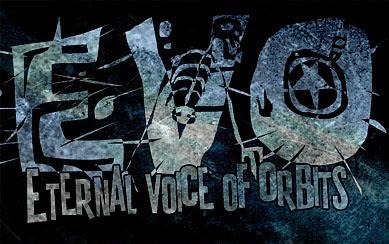 Новый трек EVO - Пароли