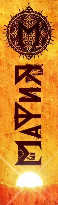 Демо-трек группы МАФИЯ - Индейцы