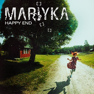 Дебютный сингл MARIYKA (ex-ЭСМЭС) - Happy End