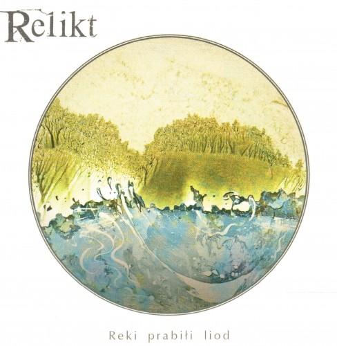 Новый альбом RE1IKT - Рэкі прабілі лед (2011)