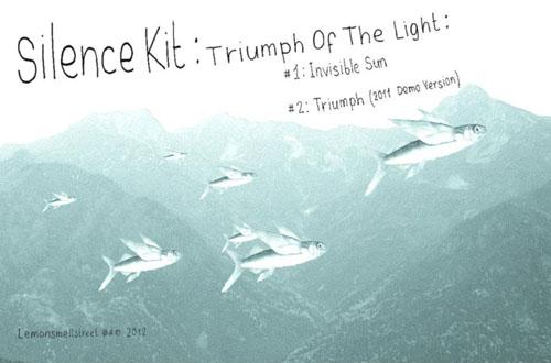 Новый сингл SILENCE KIT - Triumph Of The Light (2012)