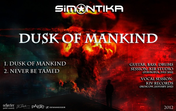 Новый сингл SIMANTIKA - Dusk Of Mankind (2012)
