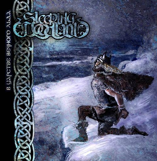 Вышел дебютный альбом SLEEPING WOODLAND - В царстве вечного льда (2011)