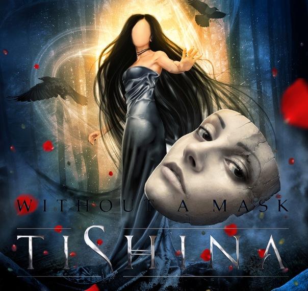 Дебютный альбом TISHINA - Without A Mask (2011)