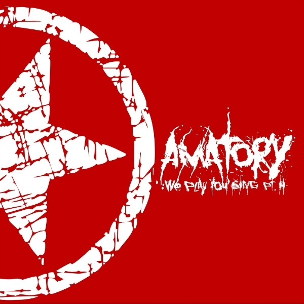 Новогодний релиз AMATORY и анонс видеоклипа