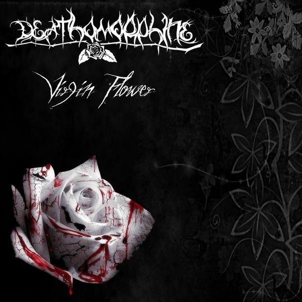 Дебютный альбом DEATHOMORPHINE - Virgin Flower (2011)