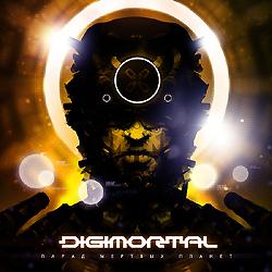 Вышел новый альбом DIGIMORTAL - Парад мертвых планет (2010)