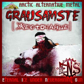Доступен для скачивания новый EP группы EINS - Grausamste (2010)