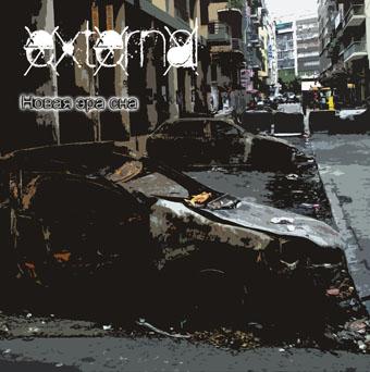 Новый сингл EXTERNAL - Новая эра сна