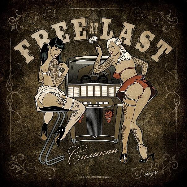 Доступен для скачивания новый EP группы FREE AT LAST - Силикон (2010)