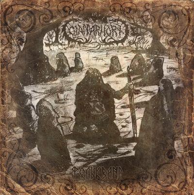 Дебютный альбом GJALLARHORN - Фолькванг (2011)