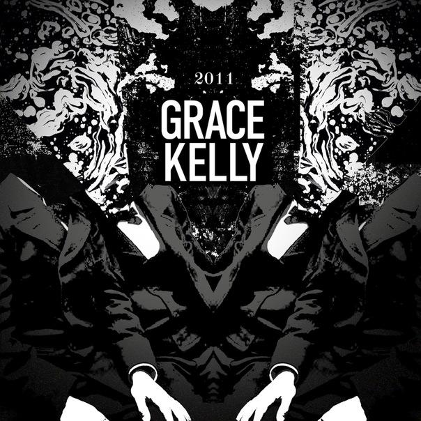 Дебютный EP группы GRACE KELLY