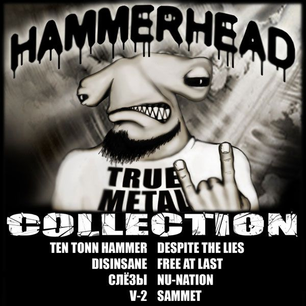 Hammerhead True Metal Collection (2010)