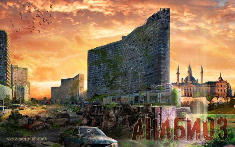 Новый трек MELANCHOLY - Anabioz
