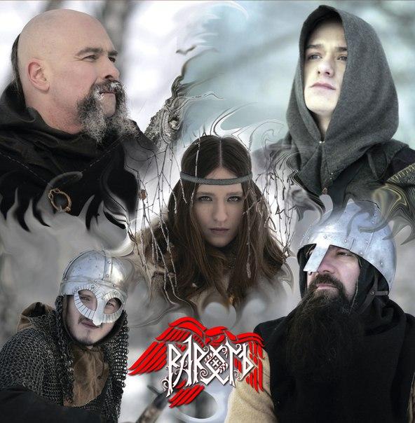 Новые треки группы РАРОГЪ
