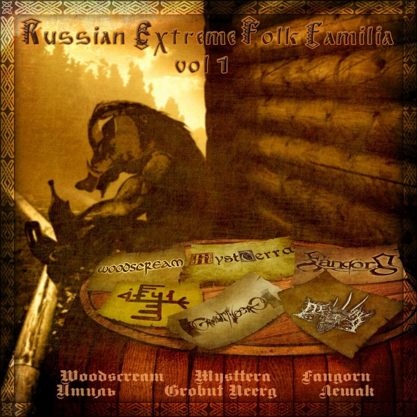 Russian Extreme Folk Familia Vol.1 (2010)