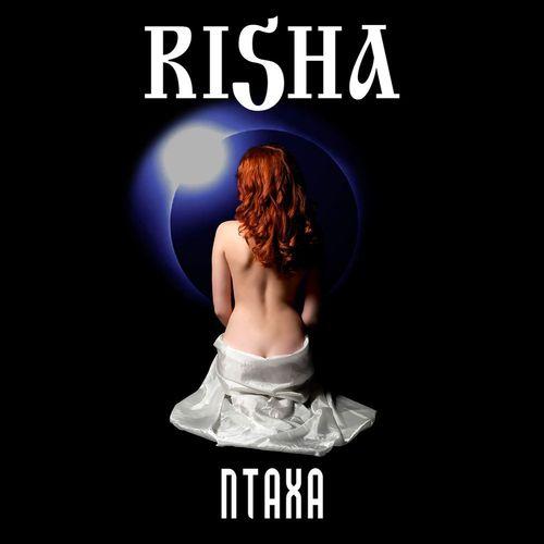 Доступен для скачивания дебютный сингл RISHA - Птаха (2011)