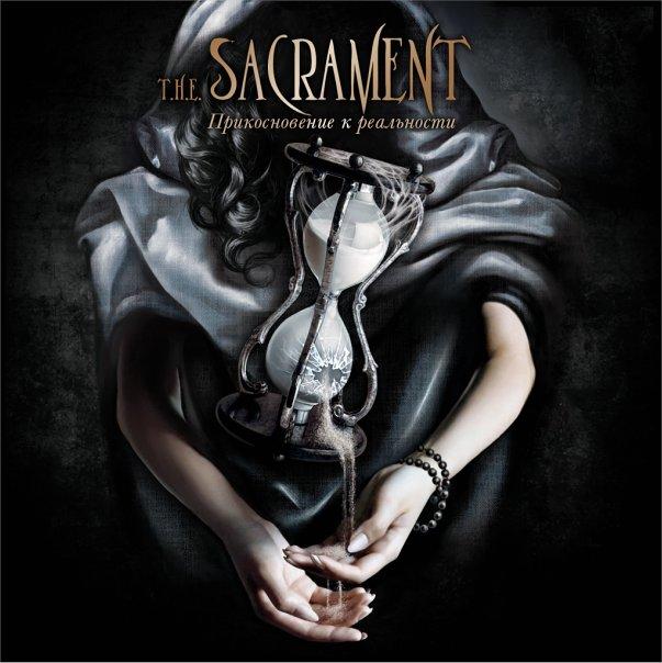 Доступен для скачивания новый EP группы T.H.E. SACRAMENT - Прикосновение к реальности / Join Reality (2010)