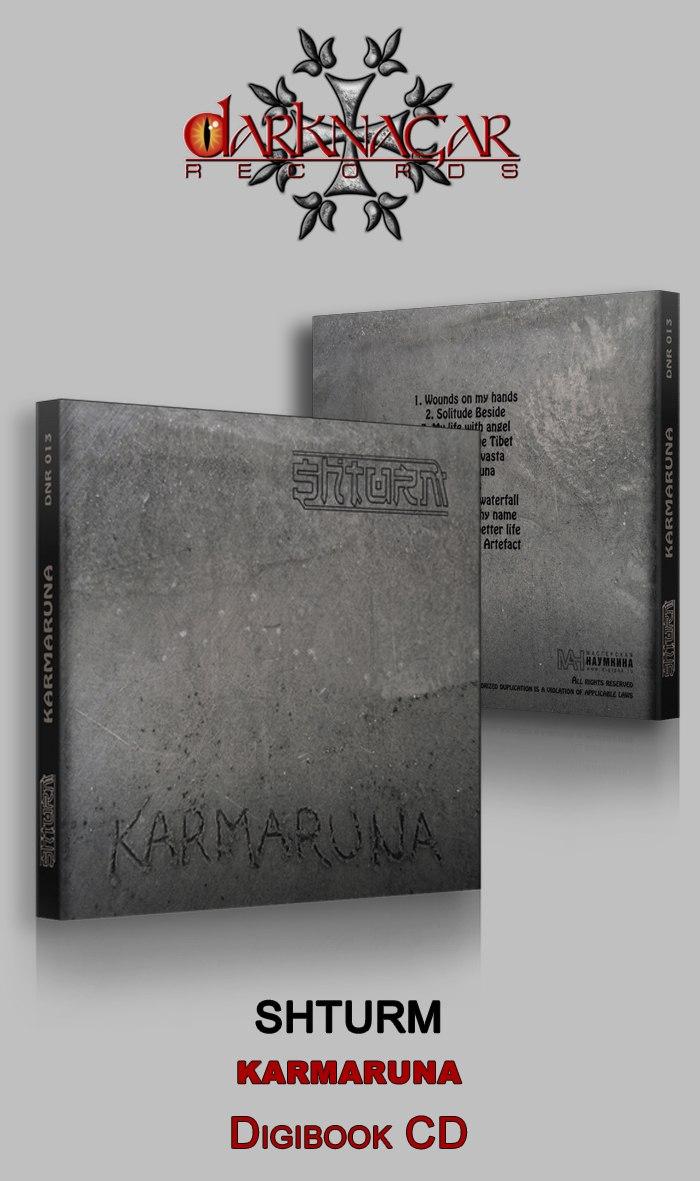 CD-релиз SHTURM - Karmaruna