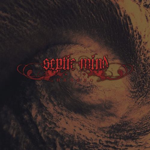 Вышел дебютный альбом SEPTIC MIND – Начало (2010)
