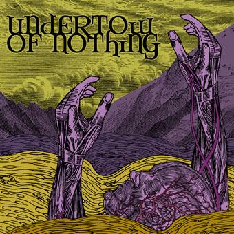 Дебютный альбом UNDEON - 1 (2011)