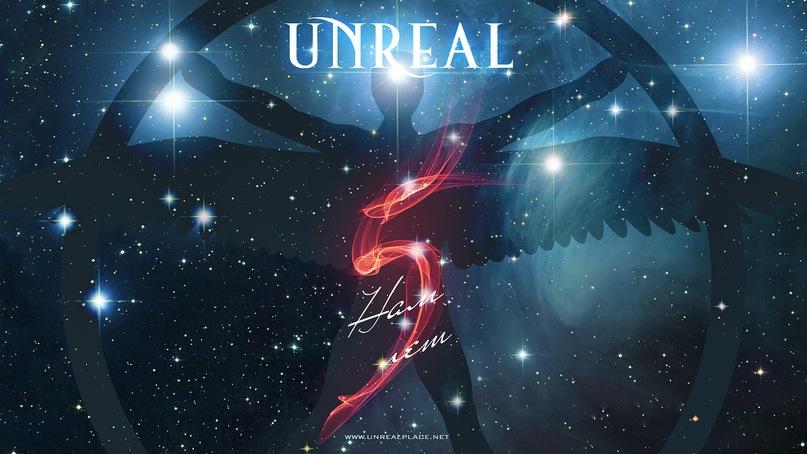 Новый сингл UNREAL - Zero_One