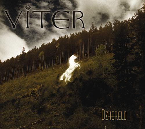 Переиздание EP группы VITER - Dherelo