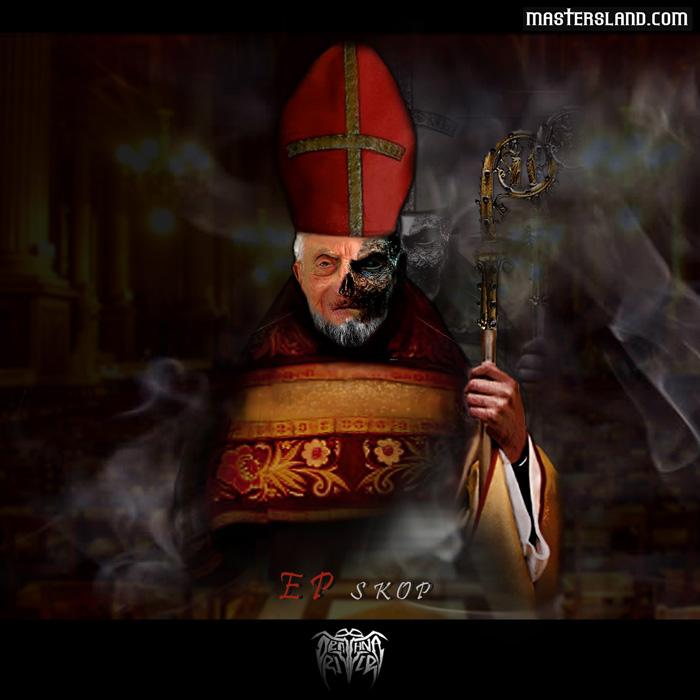 MASTERSLAND.COM представляет новый EP группы DEATHNA RIVER - ЕРскоп (2017)