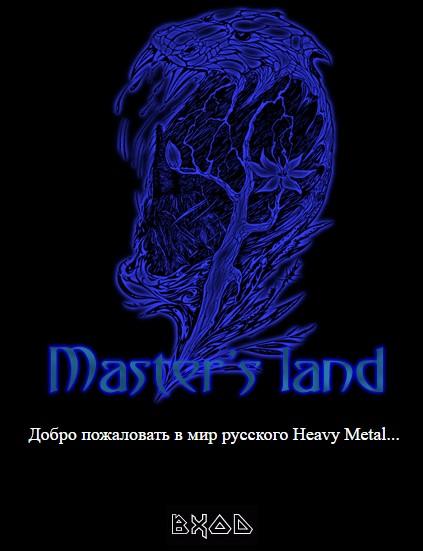 Стартовая страница сайта начиная с 2003 года и до переезда на mastersland.com