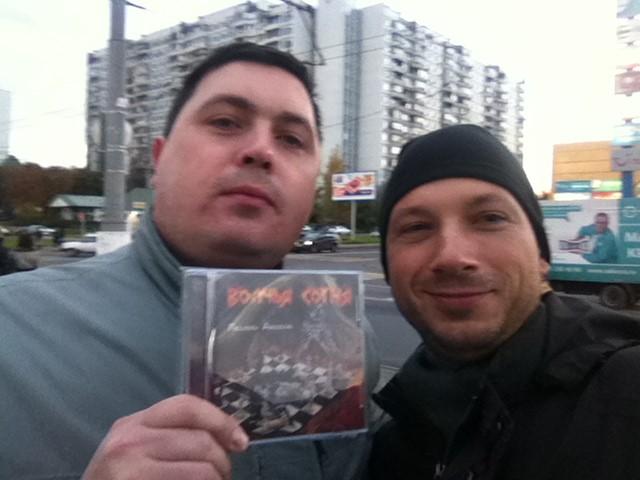 Master и Евгений Смагин(«Волчья Сотня») – передача коллекционного диска!