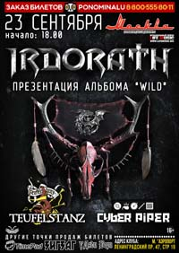 23.09.17 Irdorath - презентация альбома Wild - Москва HALL (Москва)