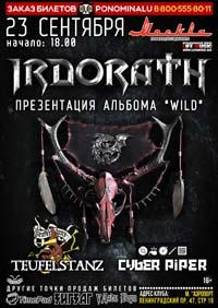 03.09.17 Irdorath - презентация альбома Wild - первопрестольная HALL (Москва)