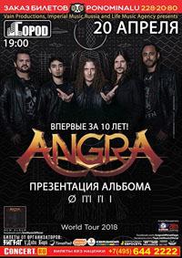 20.04.18 ANGRA - Презентация нового альбома! - Клуб Город (Москва)
