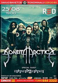 25.08.18 Sonata Arctica - Большой концерт в рамках тура! - Клуб RED (Москва)