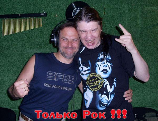 Андрей Соколов (EASYDIZZY) и Сергей Титов (АВГУСТ) - Только рок!