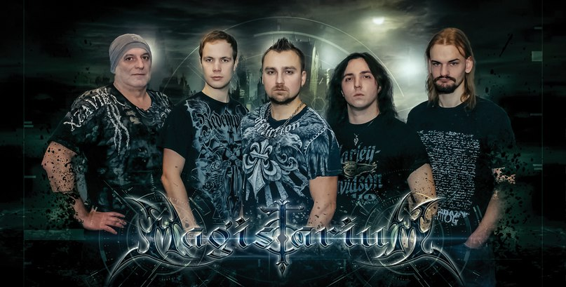 MASTERSLAND.COM представляет группу MAGISTARIUM (Германия) на RUSSIAN-LANGUAGE TRIBUTE TO HELLOWEEN