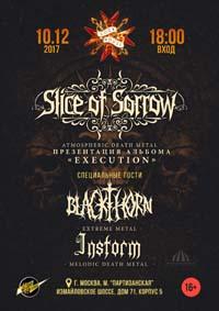 10.12 Рок Хаус (Москва). Презентация дебютного альбома от группы Slice of Sorrow! При поддержке Blackthorn и Instorm.