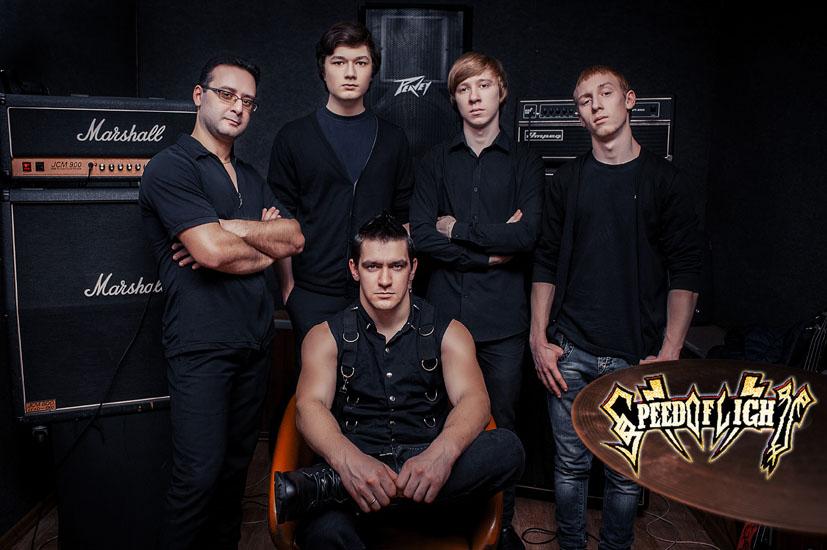 MASTERSLAND.COM представляет группу SPEED OF LIGHT на TRIBUTE TO ГРАН-КУРАЖЪ XV+I